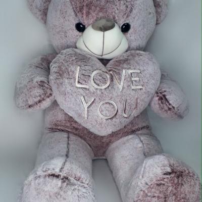 Ведмедик Love You