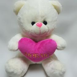 Ведмедик з серцем