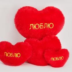 Подушка-серце з вишивкою
