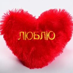 Подушка-сердце с вышивкой